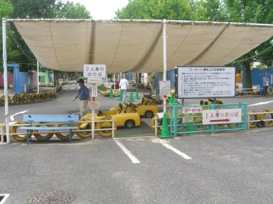 Oshiba Park Transportation Land