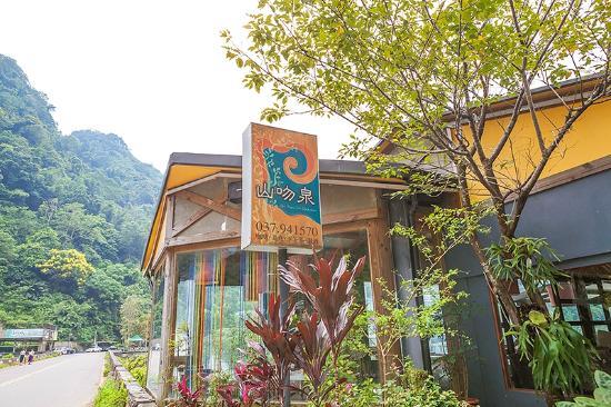 Shan Wen Quan Restaurant