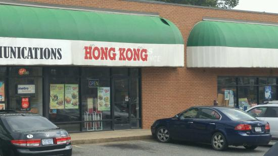 Hong Kong take out