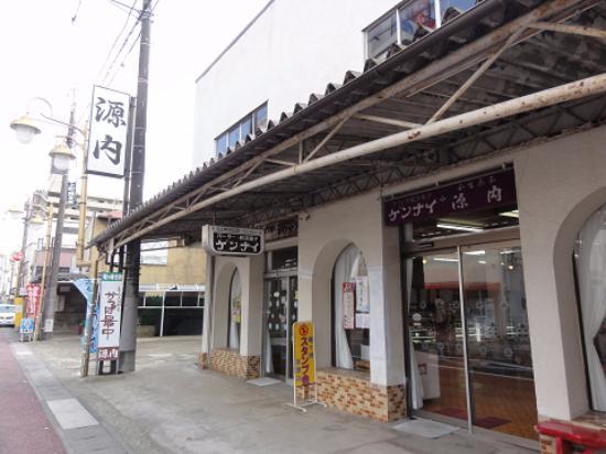 Ryugasaki, Ιαπωνία: 外観