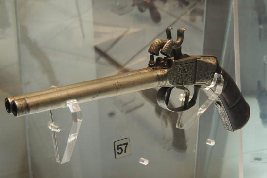 Tula State Museum of Weapons: Музей оружия