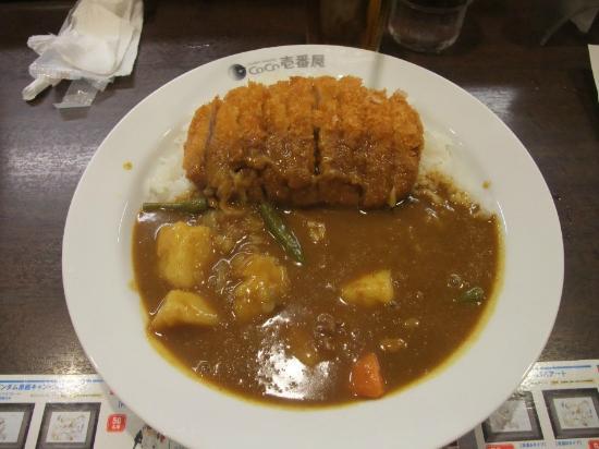 CoCo壱番屋 JR秋葉原駅昭和通り口店>