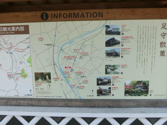 Ashimori : 散策案内図