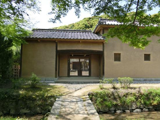 Kinoshita Rigen Birthplace