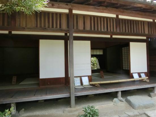 Ashimori : 家老の屋敷