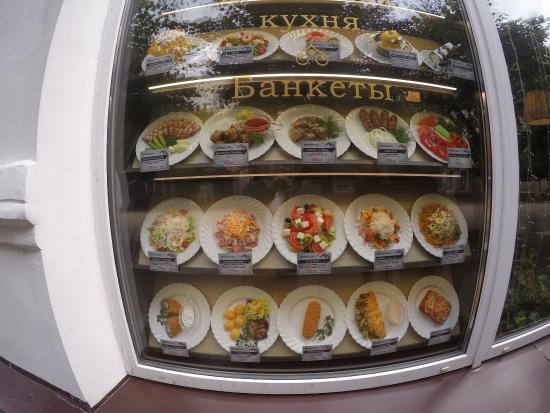 Вкусный Дом в Смоленске