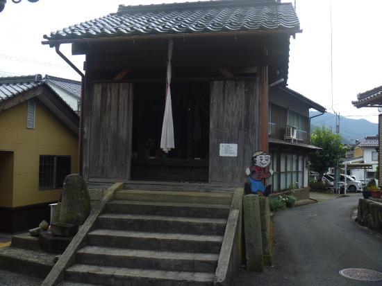 Hirohide Akamatsu Tombstone