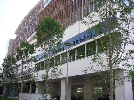 Minatoku Sports Center