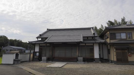 Ujitawara-cho, اليابان: 浄土寺