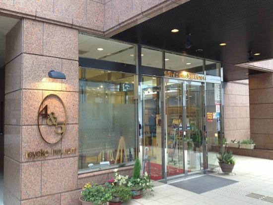 Toyoko Inn Nishitetsu Kurumeeki Higashiguchi : エントランス