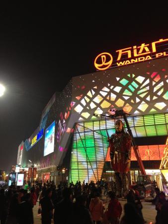 TaiCang WanDa GuangChang ZhanShi ZhongXin