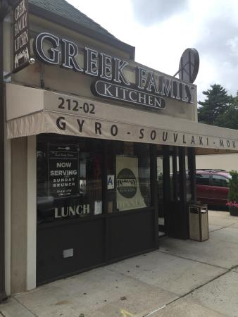 The Greek Family Restaurant