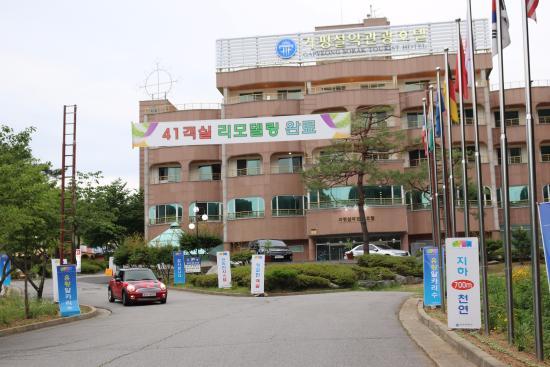 Gapyeong Seorak Tourist Hotel: 가평설악관광호텔