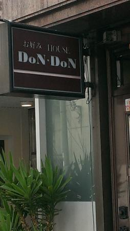 Okonomi House Don Don