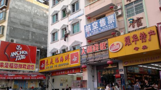 Lai ShiFu Seafood