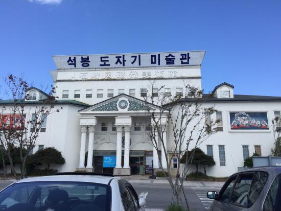 Seokbong Ceramic Museum