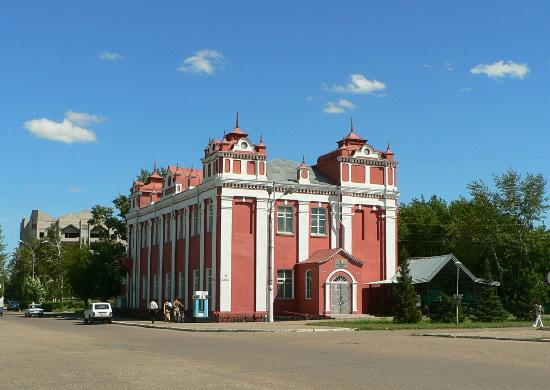 Slavgorod Museum of Local Lore