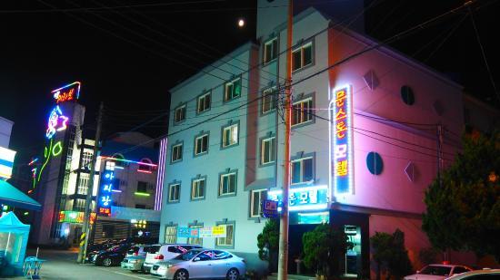 Moon Stone Motel