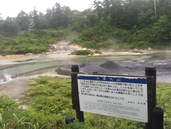 Goshougake Natural Observatory Path: 地獄