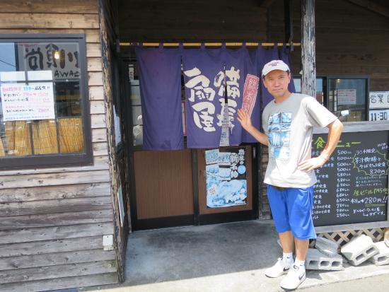 Kikugawa, Jepang: 店の入り口で