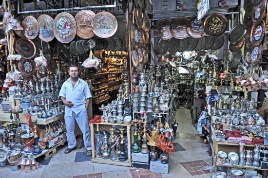 Kazzaz Bazaar