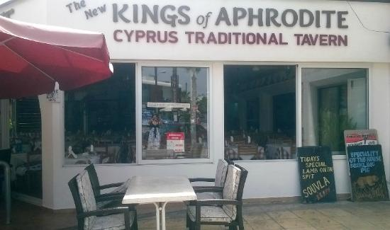 The New Kings Of Aphrodites Tavern