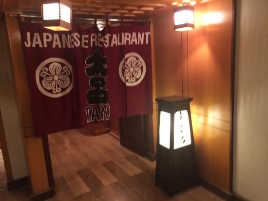 Tokyo Taro at The Falaj Hotel : Restaurant entrance