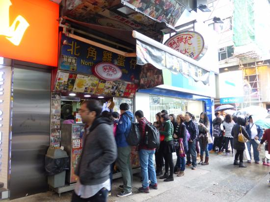 Expect a queue. This photo of Lee Keung Kee North Point Egg Waffles is courtesy of TripAdvisor