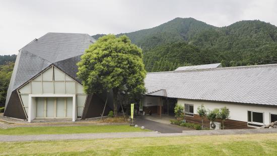 Suzukamagouta Hall