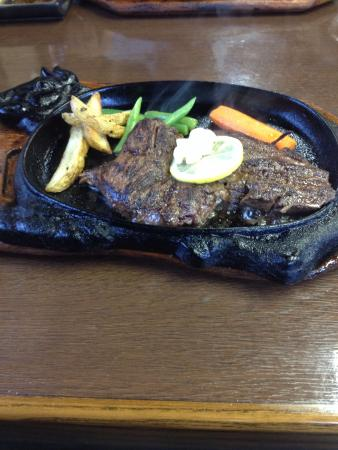 Steak House Kosei
