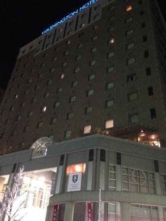 Tachikawa Washington Hotel: 外観