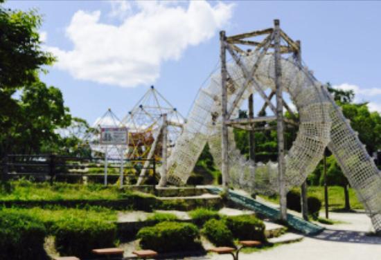 Shirouzu Oike Park