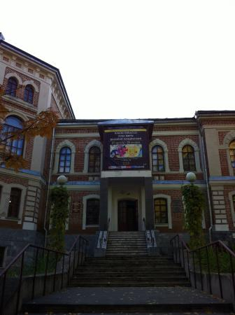 National Gallery of The Komi Republic