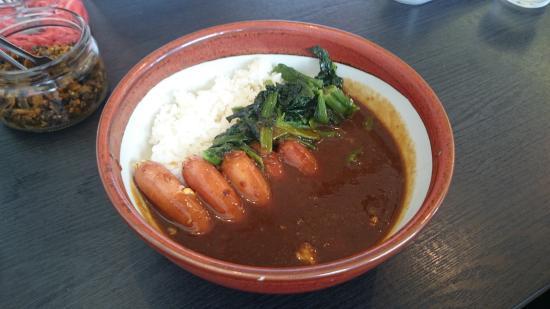 Hakata Curry Shokudo