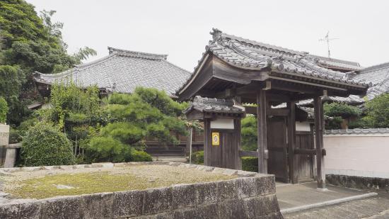 Yuigan-ji Temple
