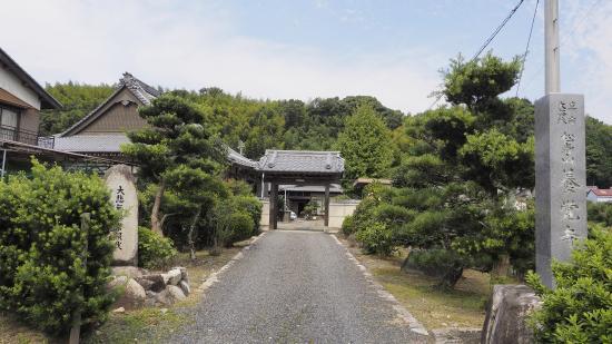 Yokaku-ji Temple