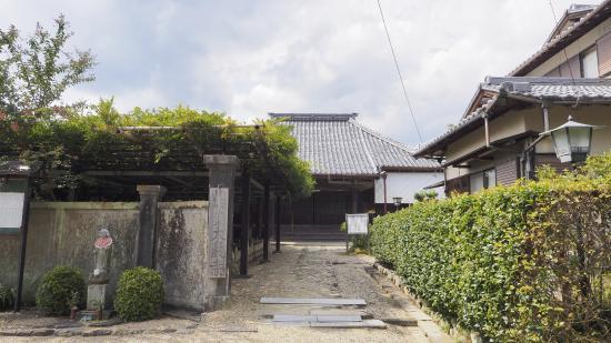 Taigan-ji Temple