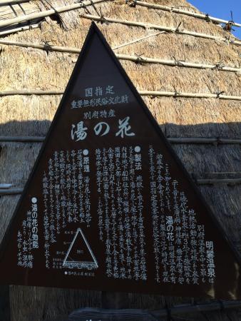 内部 - Picture of Yunohana Goya, Beppu - TripAdvisor