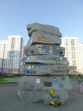 Памятники екатеринбург академический цены на памятники в тюмени ростове