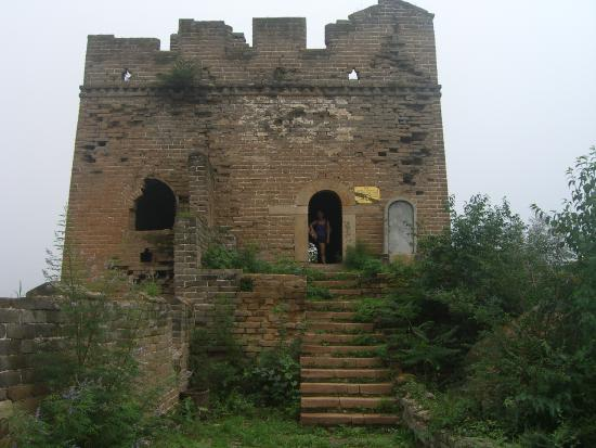 Funing County, จีน: Well preserved watch tower