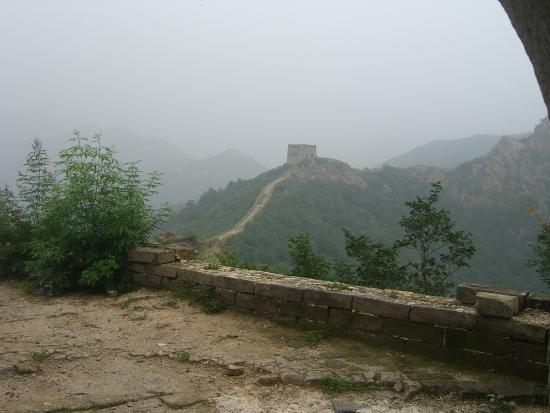 Funing County, จีน: Untrammeled Great Wall