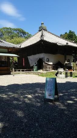 Matsuo Kanonji Temple