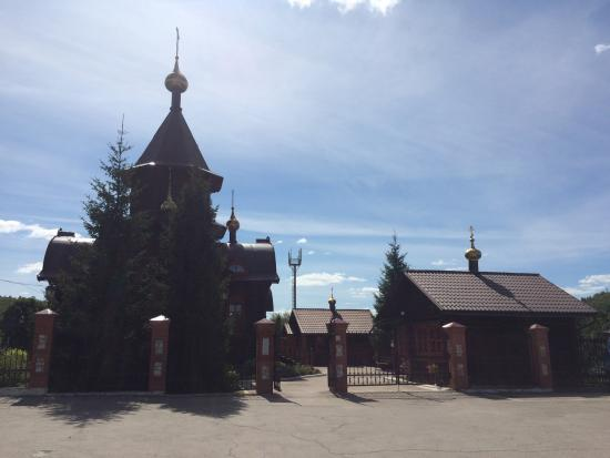 Church in Honor of Our Lady of Vladimir