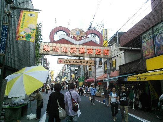 Sugamo: 巣鴨地蔵通り