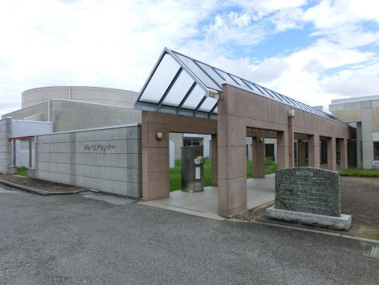 Taruipia Center