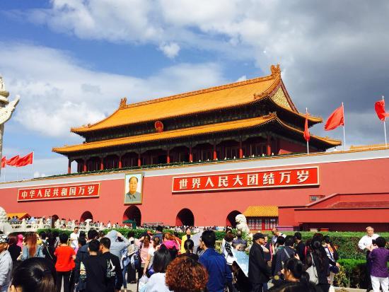Mercure Wanshang Beijing: photo0.jpg