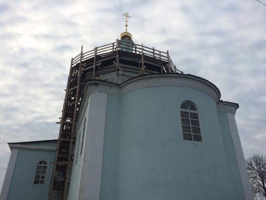 St. Basil Trinity Temple