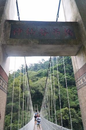Nanjhuang Shensian Valley