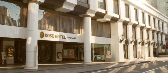 Photo of Rose Hotel Yokohama