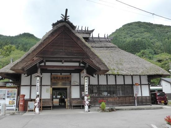 Yunokami Onsen : 湯野上温泉駅舎